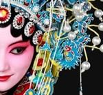 Lecture:Beijing Opera