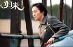 Movie Night-Coming Home(Zhang Yimou)