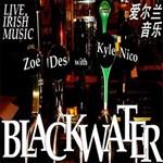 September 30 Black water@Salud Nlgx